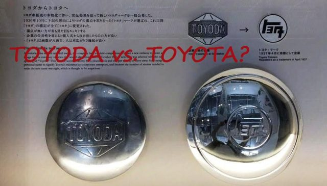 Toyota emlékmúzeum blog #5