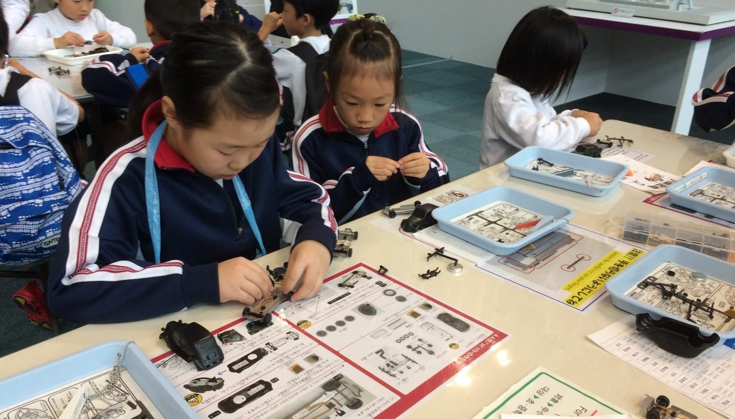 Toyota emlékmúzeum blog #8